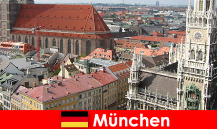 作为一名度假者,在慕尼黑市有慢跑或健身选择