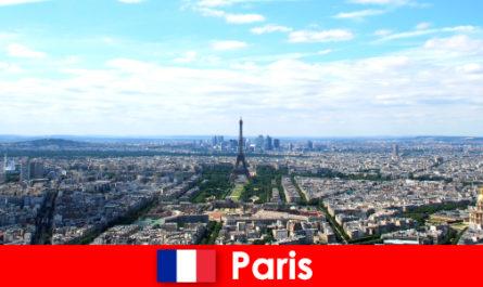 参观巴黎大城市的景点