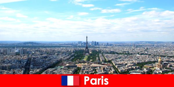 看看在巴黎市做什么