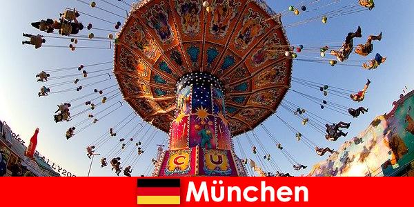 慕尼黑的国际体育赛事和啤酒节吸引着客人