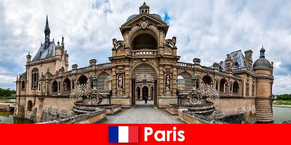 巴黎艺术和故事爱好者的景点和有趣的地方