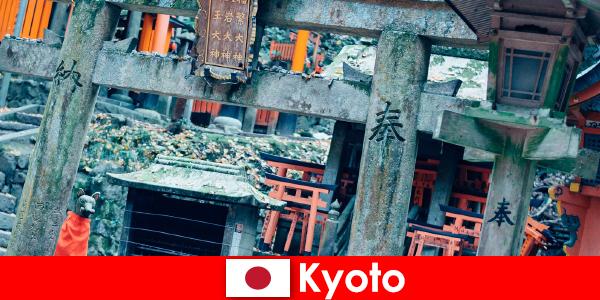 战前时期的京都日本建筑总是受到外国人的敬佩
