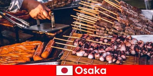 大阪是日本的美食,是任何寻找度假冒险的联络点