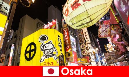 喜剧娱乐艺术一直是大阪陌生人的主旋律