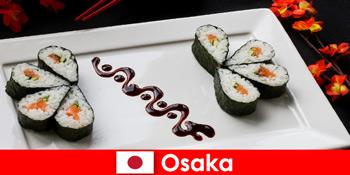 大阪日本为陌生人的美食之旅的城市