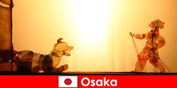 日本大阪带来自世界各地的游客去喜剧娱乐之旅